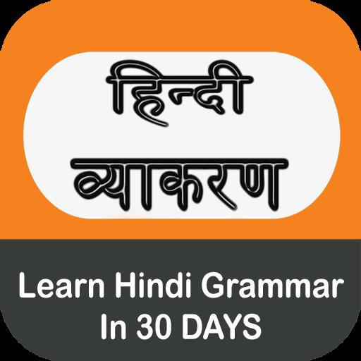 Learning Hindi Grammar