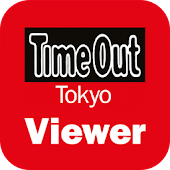 Time Out Viewer