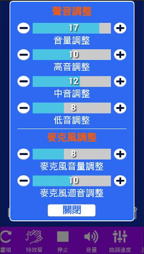【免費生活App】卡拉大集 (Kara-touch)-APP點子