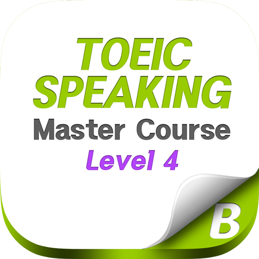 T/S Level 4 Master Course