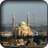 Iraq Wallpapers