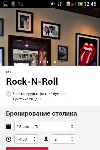 Menu.ru