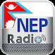 ラジオネパール