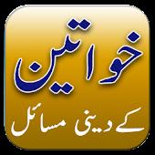Aj Kya Pakayen-Famous Recepies