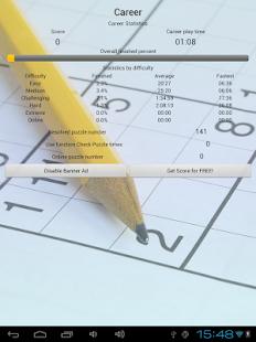 Sudoku Free- screenshot thumbnail