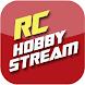 RC HOBBY STREAM V2.0