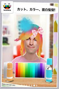 トッカ・ヘアサロン・ミー (Hair Salon Me) - Google Play のアプリ