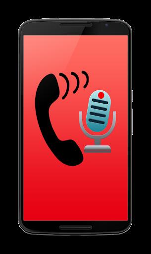 مسجل المكالمات التلقائي