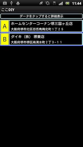 u3053u3053DIY 0.9.4 Windows u7528 2