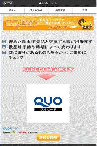 Launcher - 如何取消隱藏應用程式? - Asus