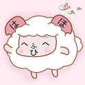 카톡 테마 강아지 핑크 (카카오톡 배경) icon
