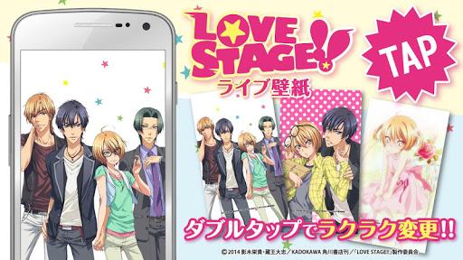 LOVE STAGE ライブ壁紙-人気キャラでカスタマイズ