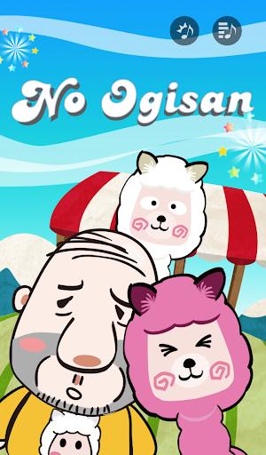 玩休閒App|No Ogisan免費|APP試玩