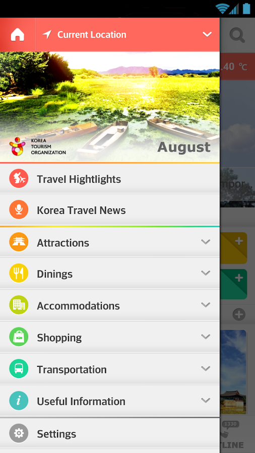 Visit Korea 3.0 - screenshot