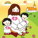 聖經金句漫畫(每天禱告靈修)我愛主耶穌 彩虹十架