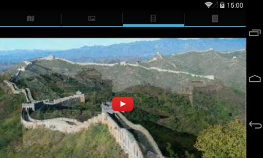 中华人民共和国10大旅游胜地