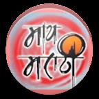 May Marathi Radio
