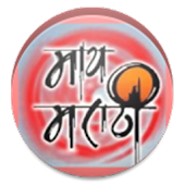 May Marathi Radio