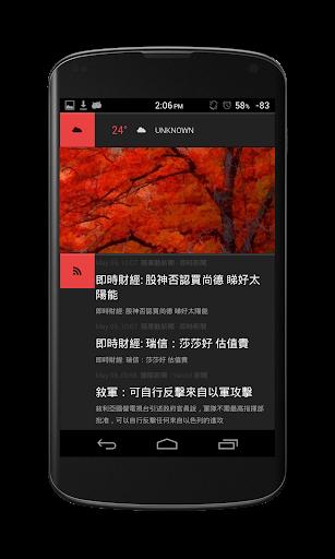 【免費個人化App】mNmL Bars - UCCW Theme-APP點子