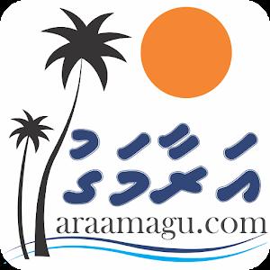 Araamagu 2.0