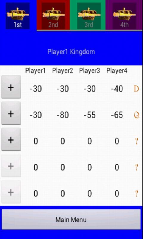 Trex Score Calculator- screenshot