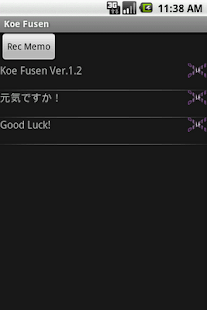 Koe Fusen - screenshot thumbnail