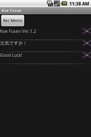Koe Fusen - screenshot