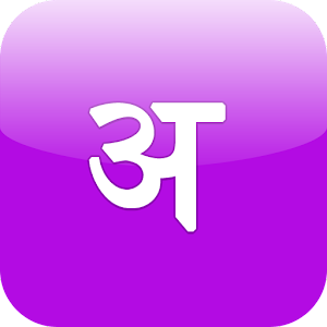 hindi android apps on google play