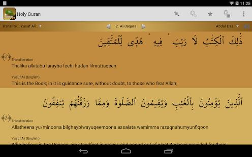 Holy Quran Free – Offline Recitation القرآن الكريم 10