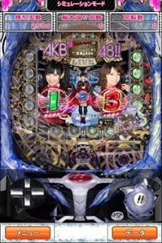 ぱちんこAKB48のおすすめ画像1