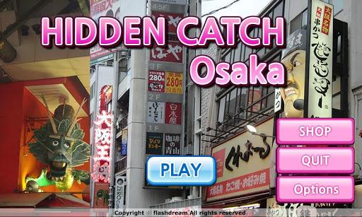 틀린그림찾기 오사카