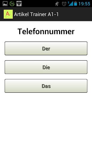 Deutsch Artikeltrainer