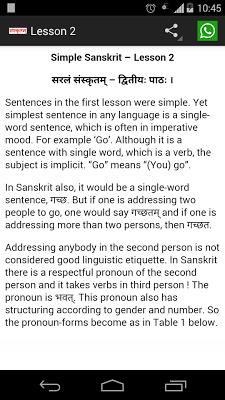 Learn Simple Sanskrit - screenshot