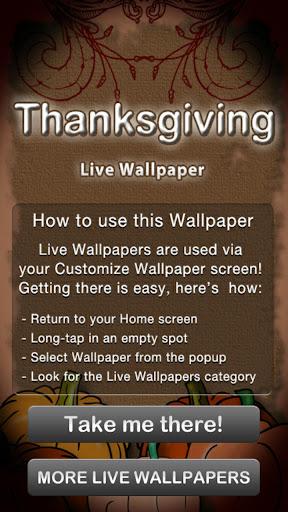 感恩節動態壁紙
