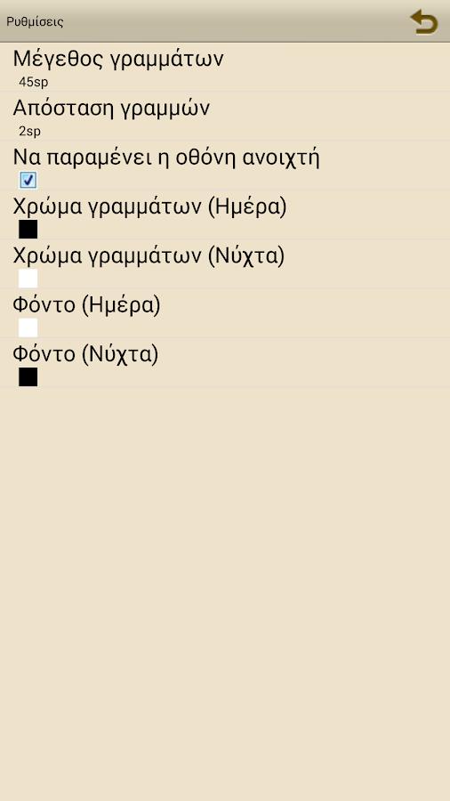 Η επόμενη στροφή,Κ.Τζωρτζακάκη - screenshot