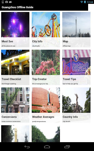 Guangzhou Offline Guide