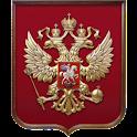Цари и императоры России logo