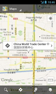Beijing Taxi Guide - screenshot thumbnail