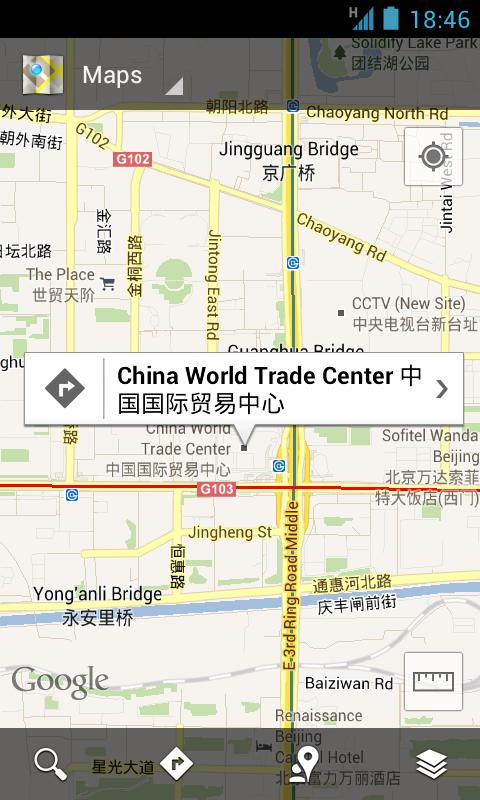 Beijing Taxi Guide - screenshot
