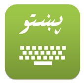 Liwal Pashto Keyboard Free