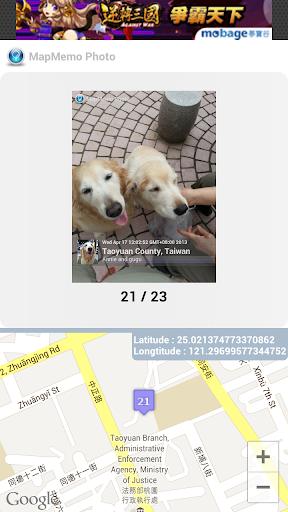 Map Photo Diary