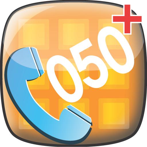 通讯の050Phone+ LOGO-記事Game