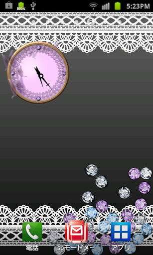 Crystal Analog Clock Widget 1.14 Windows u7528 1