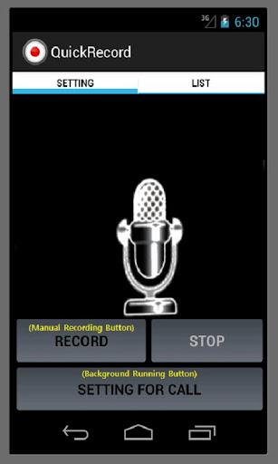 통화 녹음 및 일반 녹음