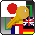 Euro-Japan Wörterbuch Gold icon