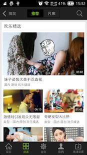 電影 電視居 綜藝 動漫 娛樂 體育 新聞 熱播電影