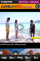 Screenshot of Bang Channel