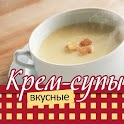 Крем-Супы Кулинария Рецепты logo