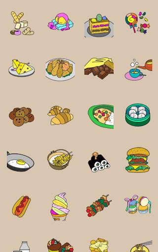 食品ぬりえ 玩教育App免費 玩APPs