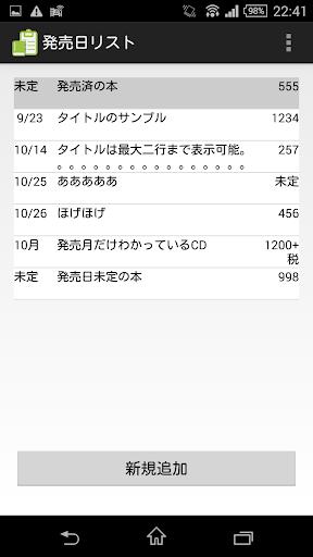 u767au58f2u65e5u30e1u30e2 (u30a6u30a3u30b8u30a7u30c3u30c8u5bfeu5fdc) 1.0.1 Windows u7528 1
